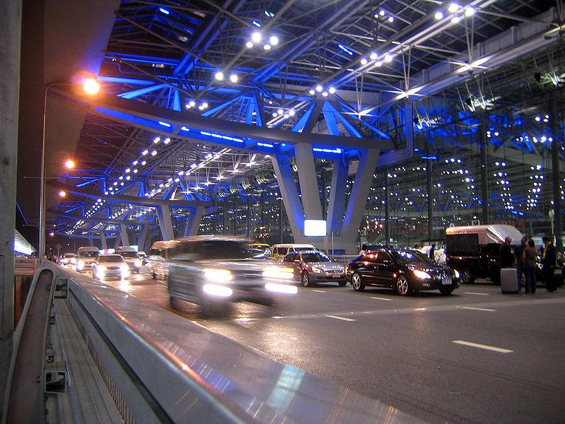 bangkok airport departures